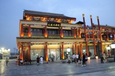 Chiny_20090712-195047