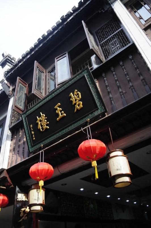 Chiny_20090719-165324