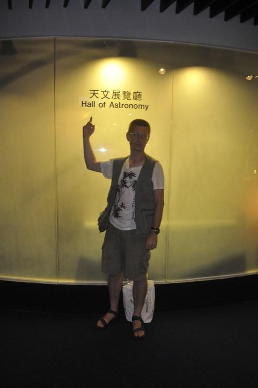 Chiny_20090729-202339