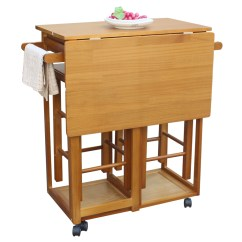Kitchen Cart Table Wayfair Chairs Rolling Island Dining Trolley Cabinet Utility W 2 Stool