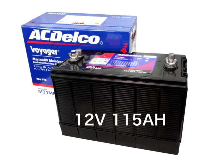 ACDELCO.001-1024x768