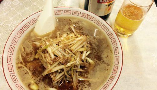 【珍百景】紀南でラーメンといえば新宮亭。狭くて汚くて美味しいお店!