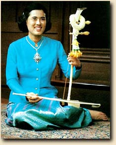 The Organic Princess Maha Chakri Sirindhorn