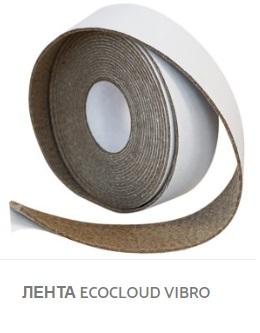 Лента ECOCLOUD VIBRO
