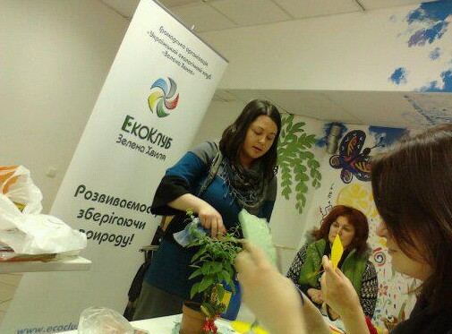 Учасники святкового екологічного семінару вчилися виготовляти папір для вітальних листівок