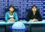 НЕЦУ: Україна будує свою кліматичну позицію на основі некоректних досліджень