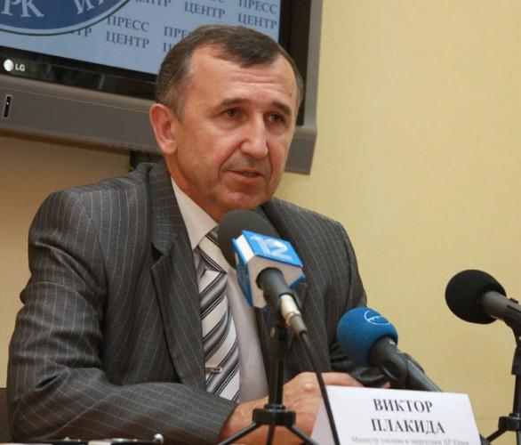 Віктор Плакида