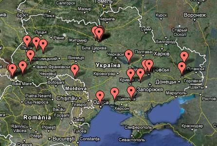 Карта екологічних проблем України