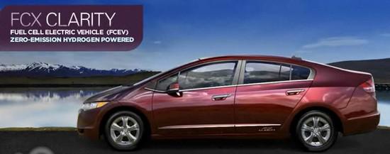 Honda FCX Clarity на водневих паливних елементах