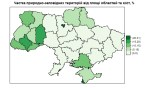 Україні потрібно прискорити створення природно-заповідних територій