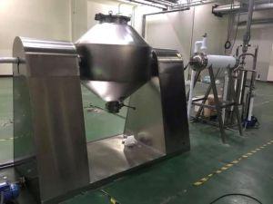 真空雙錐乾燥機製程乾燥溶劑回收