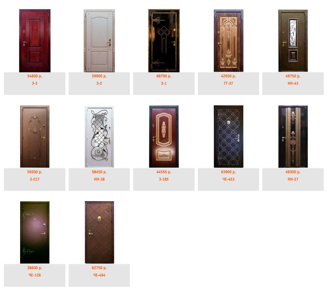 Металлические двери фабрики Arma