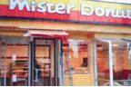 ミスタードーナツS店
