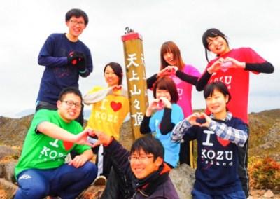 村おこしボランティア【神津島コース】