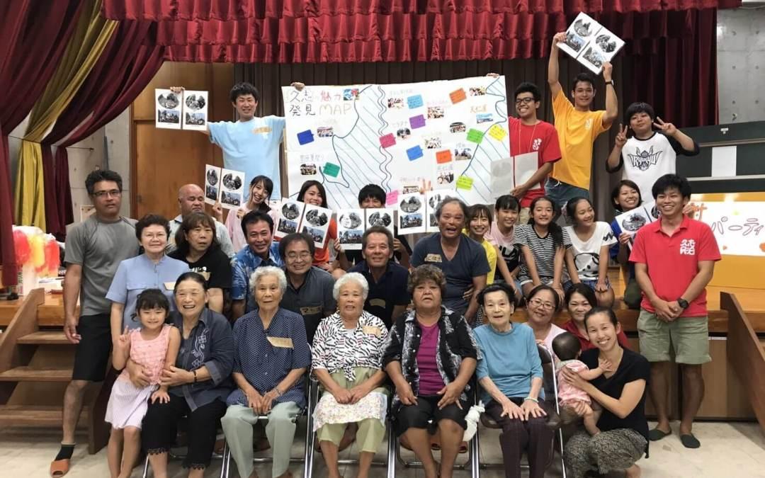 沖縄やんばる9日目 感謝パーティー