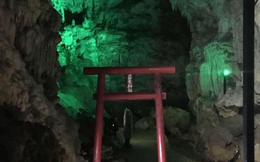 昇龍洞に行ってきました!