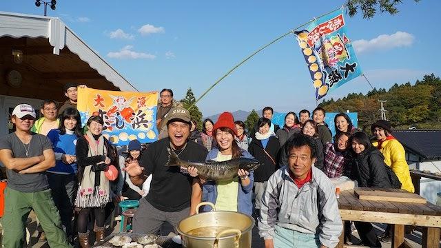 村おこしボランティア【綾里漁場コース】