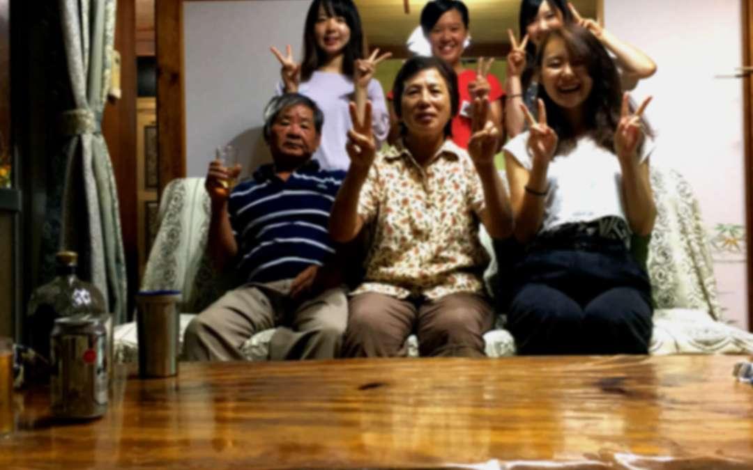 あったかい沖縄のおじーとおばーと子供達と