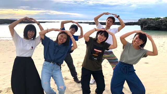 村おこしボランティア【喜界島コース】2019夏C日程体験記