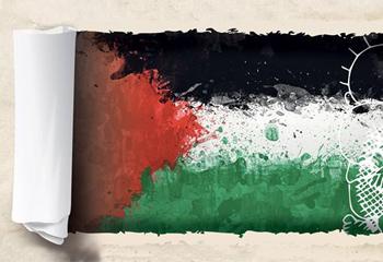Diritti reali per una Palestina libera