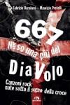 667-ne-so-una-più-del-diavolo