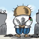 29-30 gennaio/ Palestina a Milano