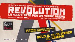 14 e 15 marzo/ Revolution allo Spazio Gloria