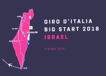 Il giro d'Italia in Israele visto da Magreglio