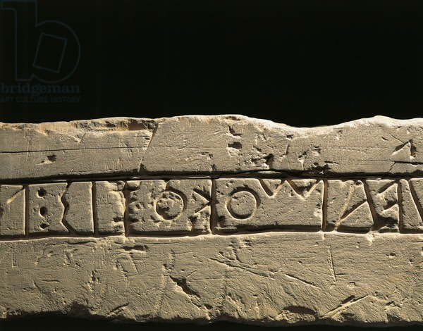 Inscription with dedication to deities, Detail of Celtic alphabet, from Prestino, Como province