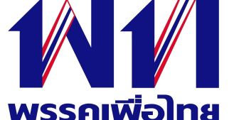 Ptp-logo-2019