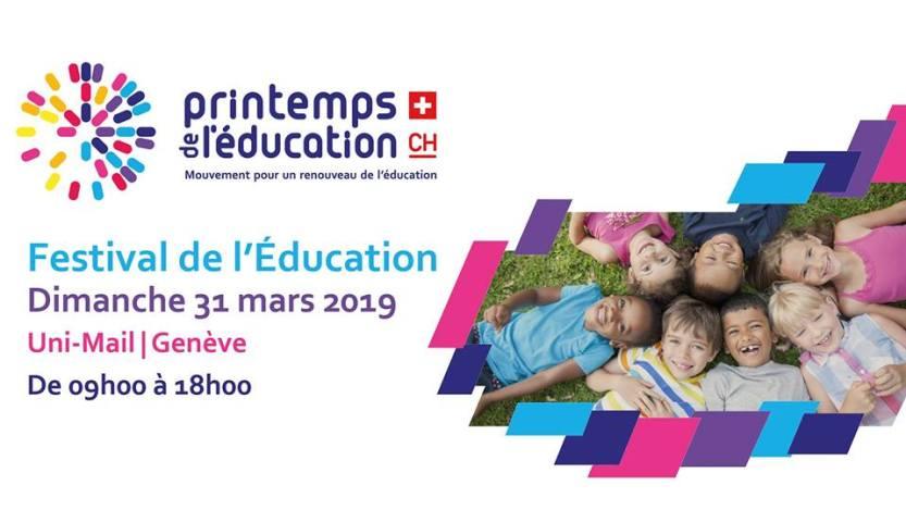 1er Festival de l'éducation de Genève