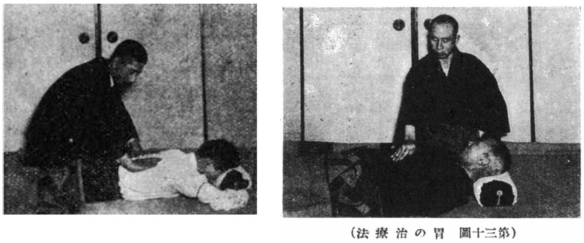 Les trois Piliers du Reiki – Gassho, Reiji Ho, Chyrio