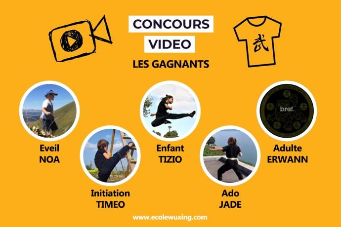 concours été 2018 Ecole Wuxing Kung-Fu Wushu Vidéo