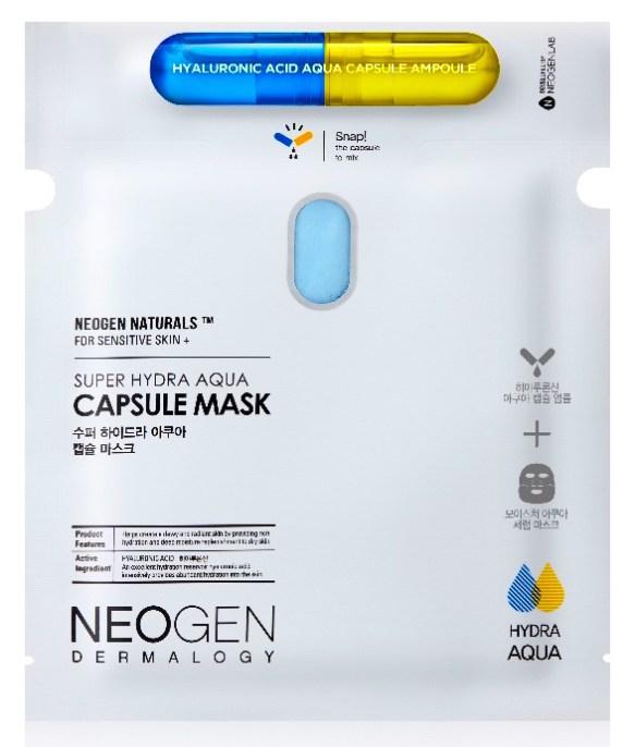neogen-2