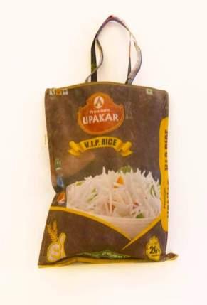 hemper ricebags 2