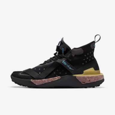 Nike ISPA 3