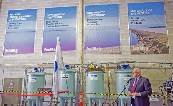 The Hon Richard Colless MLC, Parliamentary Secretary for Natural Resources and Western NSW describes his excitement about EcoMag's technology.