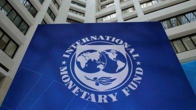 Le FMI va accorder un nouveau crédit de 44 milliards de FCFA au Cameroun