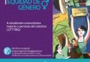 Convocatoria a estudiantes universitaries mujeres y colectivo LGTTTBIQ+