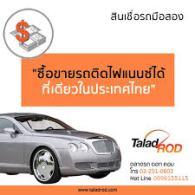 Taladrod.com