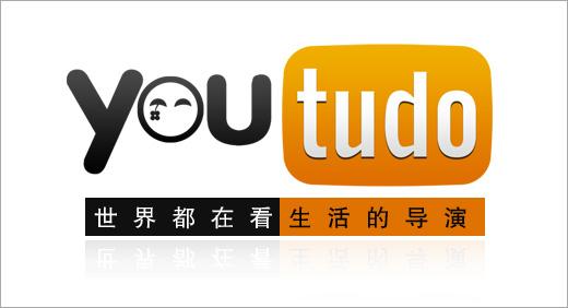 Youku Tudou a digital success story - Ecommerce China