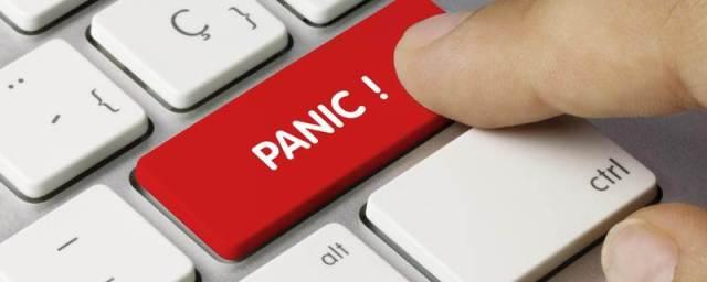 Как контролировать панические атаки: 2 эффективных способа