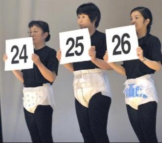 Japan's aging population