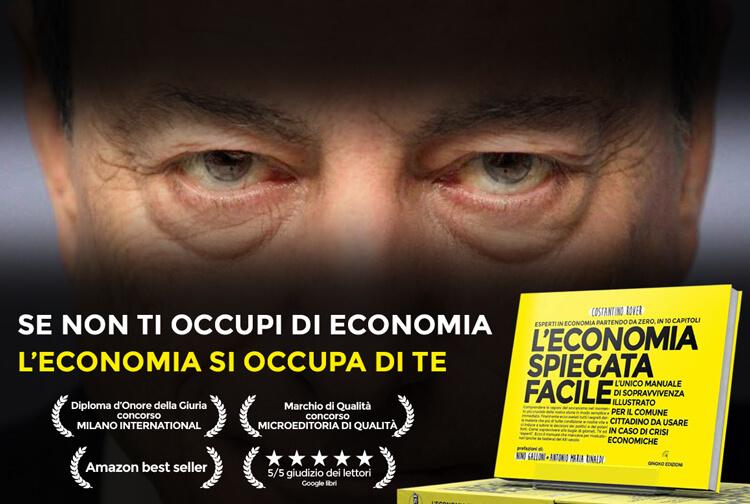 إذا كنت لا تهتم بالاقتصاد ، فإن الاقتصاد يتعلق بك - ماريو دراجي