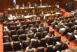 Senado aprueba inyección de RD$22 mil millones al Presupuesto