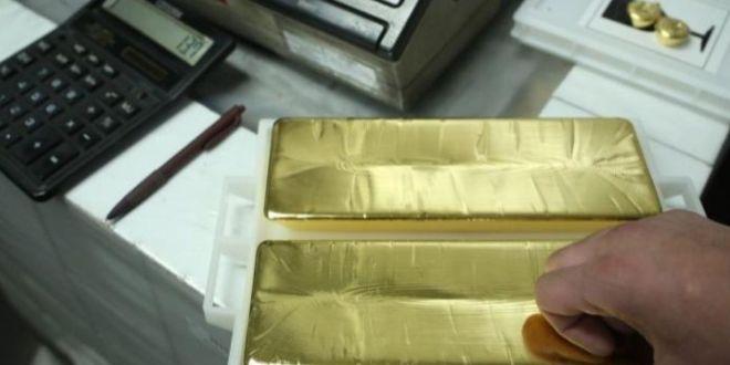 El oro vuelve a bajar de precio