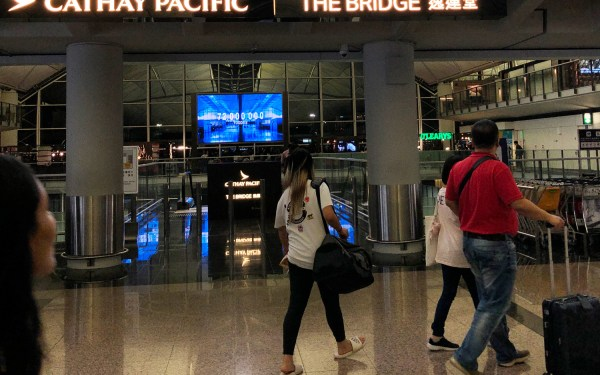 Cathay Pacific Permanently Closes The Bridge Business Lounge in Hong Kong