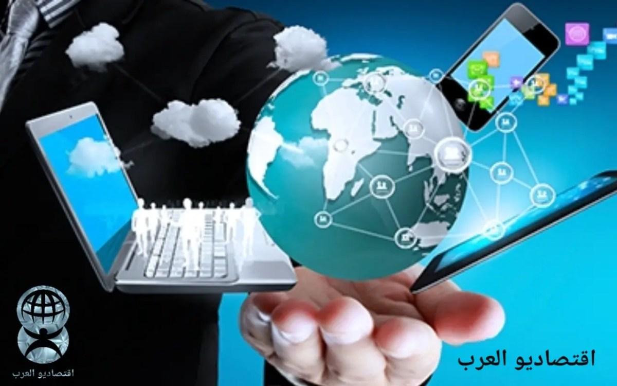 تطور التكنولوجيا والاقتصاد