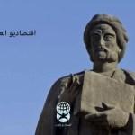 كيف نشأت الفلسفة في بلاد المسلمين؟