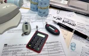 معايير المحاسبة والابلاغ المالي